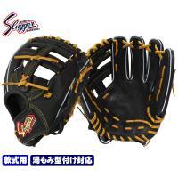 久保田スラッガー 軟式用グローブ KSN-AR1 ブラック 内野手用 二遊間向け L5のやや小さめのヨコトジ版 M号球対応 一般用