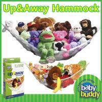 メール便OK 1点まで。 このおもちゃ収納ハンモックを使えば、散らかったお子さまのおもちゃなどを邪魔...