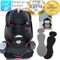 チャイルドシートに乗ったお子様が快適に過ごすための「さらさらシート」。メッシュ→断熱材→メッシュの3...