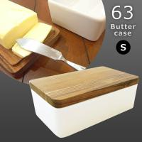 カリッと焼いたパンにバターをのせる。香ばしいバターの香りがふわっと広がる。 そんな瞬間を、陶器ででき...