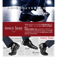 アシックス商事 ビジネスシューズ texcy luxe テクシーリュクス 4E相当 TU-7797 ブラック