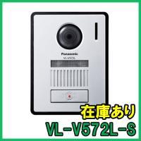 適合機種: VL-SWD301KL VL-SVD303KL VL-SWD302KL VL-SVD30...