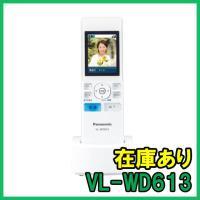 適合機種: VL-SWD700KL VL-SWD301KL VL-SVD303KL VL-SWD30...