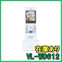 適合機種: VL-SWD700KL VL-SVD501KL VL-SWD501KL VL-SWD50...