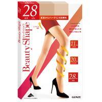 セール 特価 GUNZE(グンゼ)/BeautyShape(ビューティシェイプ ビューティーシェイプ)/ストッキング(婦人)/EA400