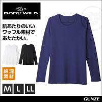 【デザインポイント】 オリジナルのパターンを採用することで、肩で切り替える通常の袖ぐりよりも動きやす...