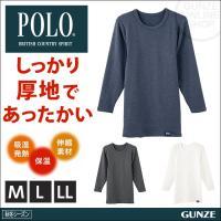 POLO BCSのロングスリーブシャツです。しっかり厚地の吸湿発熱素材で暖かい。ストレッチ素材なので...