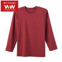 あたたかい空気を纏う「ワンダーウォーム」の長袖丸首Tシャツです。  【暖】肩背部にはクラボウが独自開...