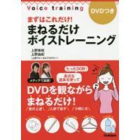 ご注文〜3日後までに発送予定(日曜を除く) 本 ISBN:9784058007013 上野実咲/著・...