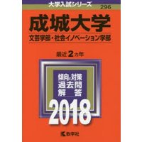 ご注文〜3日後までに発送予定(日曜を除く) 本 ISBN:9784325220305 出版社:教学社...