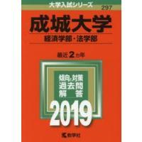 本 ISBN:9784325226420 出版社:教学社 出版年月:2018年08月 サイズ:29,...