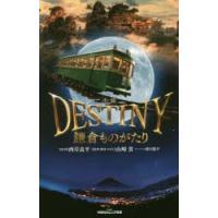 ご注文〜3日後までに発送予定(日曜を除く) 本 ISBN:9784575240733 西岸良平/原作...