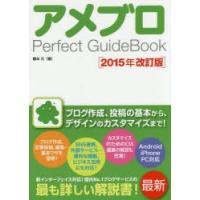 ご注文〜3日後までに発送予定(日曜を除く) 本 ISBN:9784800710796 榎本元/著 出...