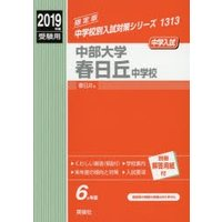 本 ISBN:9784815403713 出版社:英俊社 出版年月:2018年06月 小学学参 ≫ ...