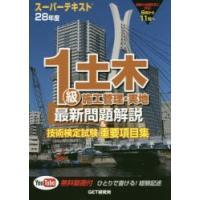 ご注文〜3日後までに発送予定(日曜を除く) 本 ISBN:9784905435679 出版社:GET...