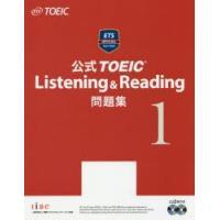 ご注文〜3日後までに発送予定(日曜を除く) 本 ISBN:9784906033492 Educati...