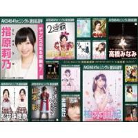 種別:DVD AKB48 解説:2015年6月6日に福岡ヤフオク!ドームで行われたAKB48 41s...