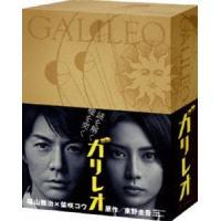 種別:DVD 福山雅治 解説:2007年10月からフジテレビ系で放送、東野圭吾の短編小説「探偵ガリレ...