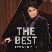 辻井伸行(p) / THE BEST(Blu-specCD2) [CD]