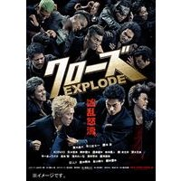 種別:DVD 東出昌大 豊田利晃 解説:2007年『クローズ』のエピソードゼロをオリジナルストーリー...