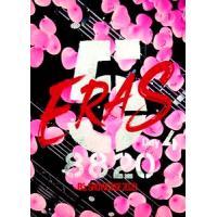 B'z SHOWCASE 2020 -5 ERAS 8820- Day4 (初回仕様) [Blu-ray]