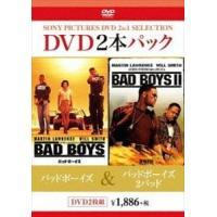 バッドボーイズ/バッドボーイズ2バッド [DVD]