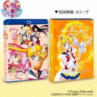 美少女戦士セーラームーンSuperS Blu-ray COLLECTION1