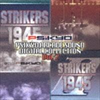 種別:CD 彩京 解説:1995年にゲームセンターに登場した『ストライカーズ1945』と、1997年...