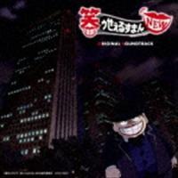 種別:CD 田中公平(音楽) 解説:20174月3日より、TOKYO MX・読売テレビ・BS11・ア...