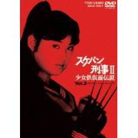 種別:DVD 南野陽子 解説:昭和60年11月から昭和61年10月までフジテレビ系で放送された南野陽...