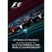 種別:DVD 解説:2015年で65年目となる「F1」。熱狂の戦いの全てを凝縮させたオフィシャル・シ...