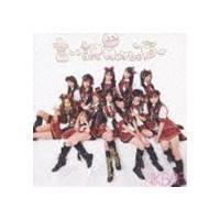 種別:CD AKB48 解説:`AKB48`の第13弾シングルには、前作「涙サプライズ!」で実施のフ...