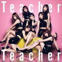 種別:CD AKB48 解説:AKB48、通算52枚目のシングルが発売決定!センターはAKB48チー...