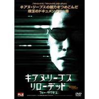 種別:DVD キアヌ・リーブス 解説:「マトリックス」シリーズでトップスターの地位を確立したキアヌ・...