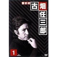 ★ドラマCP オススメ商品 種別:DVD 田村正和 星護 解説:1994年から1995年まで、フジテ...