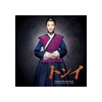 (オリジナル・サウンドトラック) トンイ オリジナル・サウンドトラック [CD]