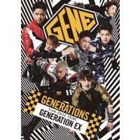 種別:CD GENERATIONS from EXILE TRIBE 解説:EXILE一族となるため...