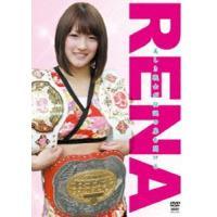 RENA [DVD]