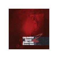 【CD】 City Hunter Sound Collection Z -Dramatic Album-