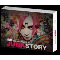 種別:DVD hide 佐藤太 解説:X JAPANのギタリストとして活動し、1993年8月に2枚の...