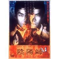 種別:DVD 野村萬斎 滝田洋二郎 解説:西暦794年。長岡京の成立から僅か10年後のこの年、平安京...