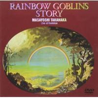 種別:DVD 高中正義 解説:1982年の「虹伝説ライヴ」を初DVD化。「THE MOOON ROS...