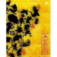 """種別:DVD 椎名林檎 解説:日本の女性シンガーソングライターとして活動する""""椎名林檎""""。1998年..."""