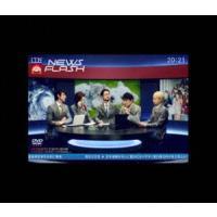 東京事変/2O2O.7.24閏vision特番ニュースフラッシュ(初回生産限定仕様) [DVD]