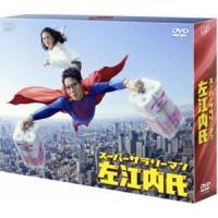 種別:DVD 堤真一 解説:藤子・F・不二雄のSF漫画でそれを原作としたテレビドラマ「スーパーサラリ...