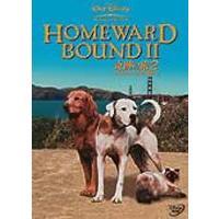 種別:DVD マイケル・J・フォックス デヴィッド・R・エリス 解説:前作「奇跡の旅」の元気なアメリ...