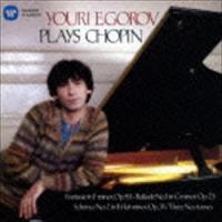 種別:CD ユーリ・エゴロフ(p) 解説:旧EMIクラシックスの国内盤、輸入盤の実績&人気上位アイテ...