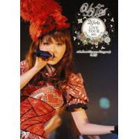 種別:DVD YU-A 解説:YU-A(ユア)のセカンドアルバム「2 Girls」を引き下げ、全国5...