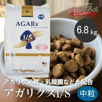 アーテミス アガリクスI/S ドッグフード 中粒(6.8kg)