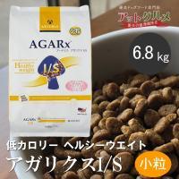 アーテミス アガリクスI/S ドッグフード ヘルシーウエイト(6.8kg)